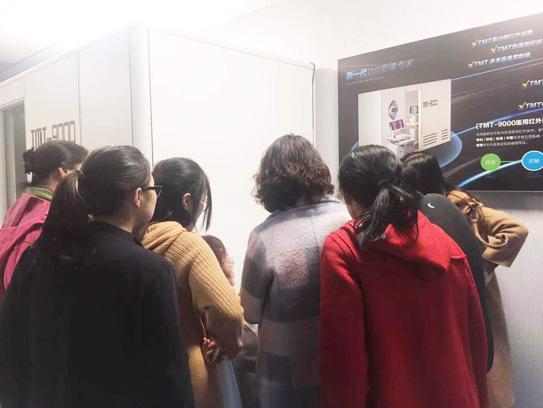 (学员们正在学习查看TMT红外成像系统报告)